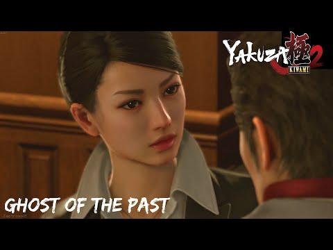 Ghost of the Past | Yakuza Kiwami 2 Playthrough |
