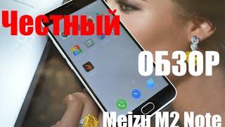 видео Обзор сбалансированного и доступного смартфона Meizu M2 mini
