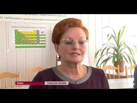 Ремонт компьютеров и ремонт ноутбуков в Томске, Северске и
