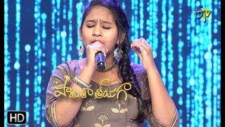 Ye Shwasalo Song | Lekhya Performance | Padutha Theeyaga | 1st September 2019 | ETV Telugu