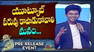 Naveen Polishetty Speech At Agent Sai Srinivasa Athreya Pre Release Event | NTV