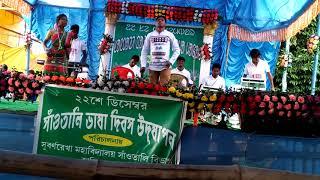 Aata gache tota paki dalim gache mou At boy:-Ashok Murmu phone number:-6295703985