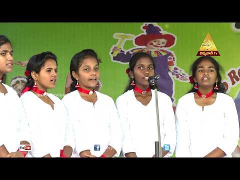 St. Ann's Inter - School Cultural Fest (Malkapuram,Vizag) | Mana Pandagalu (03-Dec-12)
