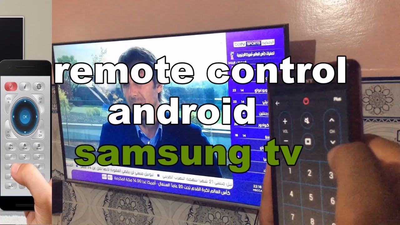 samsung remote android