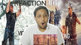 Vivegam Surviva & Thalai Viduthalai Tamil Lyric I NorthIndian Reaction Review I Ajith Kumar,Anirudh