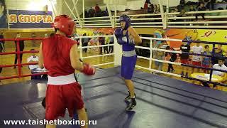 Тихонов Иван (Октябрьский) vs Пупчик Павел (Нижнеудинск)