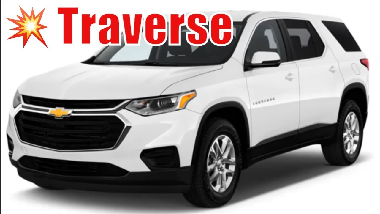 2019 Chevy Traverse Lt Cloth 2019 Chevy Traverse Towing Capacity 2019 Chevy Traverse 3rd Row