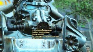 Fallout 4 129 - В западне
