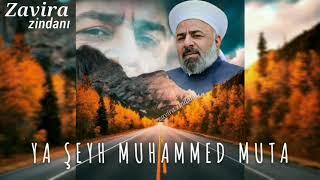 Eskilerden Seçmeler \Ya Şeyh Muhammed MUTA\ HAZNEVİ Kaside (Türkçe Lyric) HD