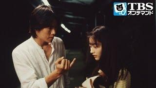 晃次(豊川悦司)との再会を果たした紘子(常盤貴子)は、自分が出演する舞台...