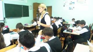 видеоурок 5 класс общ во