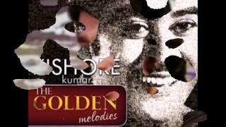 Aao Mere Yaaro Aao Karaoke (Kishore Kumar)