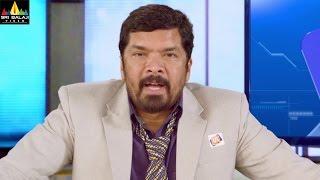 Posani Krishna Murali Comedy Scenes Back to Back | Vol 1 | Non Stop Comedy | Sri Balaji Video