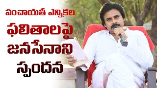 JanaSena Party Chief Sri Pawan Kalyan on AP Local Body Election Results