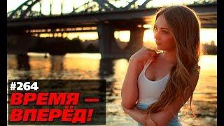 Украина поможет построить России новый мега-мост (Время-вперёд! #264)
