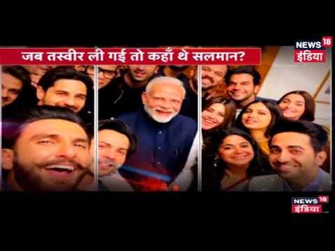 Ranveer Singh, Alia Bhatt, Ranbir Kapoor flash the biggest smiles for a selfie with PM  | Lunchbox Mp3