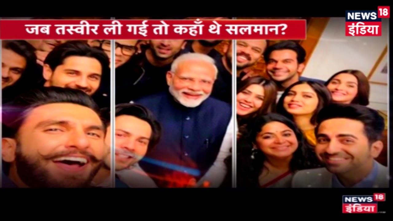 Ranveer Singh, Alia Bhatt, Ranbir Kapoor flash the biggest smiles for a selfie with PM  | Lunchbox
