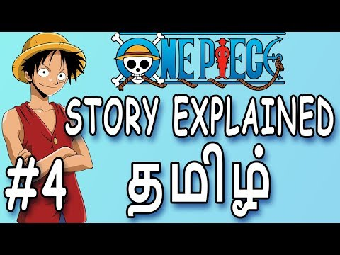 one-piece---story-explained-#4---தமிழ்---luffy's-adventure