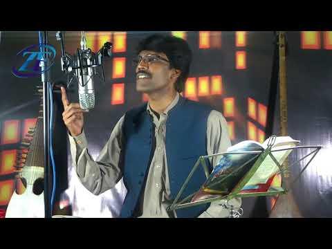 Pashto HD New Songs Zargeya Bas Ka ZF Production 2019