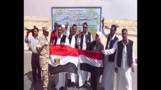 قناة السويس الجديدة محافظ وقبائل مطروح فى قناة السويس الجديدة
