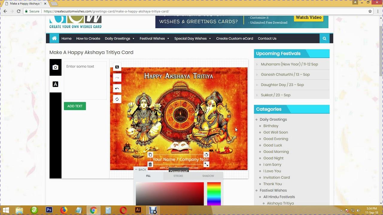 Make custom akshaya tritiya wishes and greetings card online youtube make custom akshaya tritiya wishes and greetings card online m4hsunfo