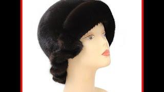 Женские норковые шапки(Интернет-магазин