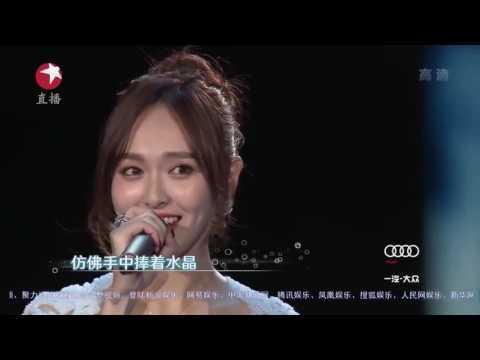 Eng Sub (Live HD) Tiffany Tang- Luo Jin《水晶》-Glass