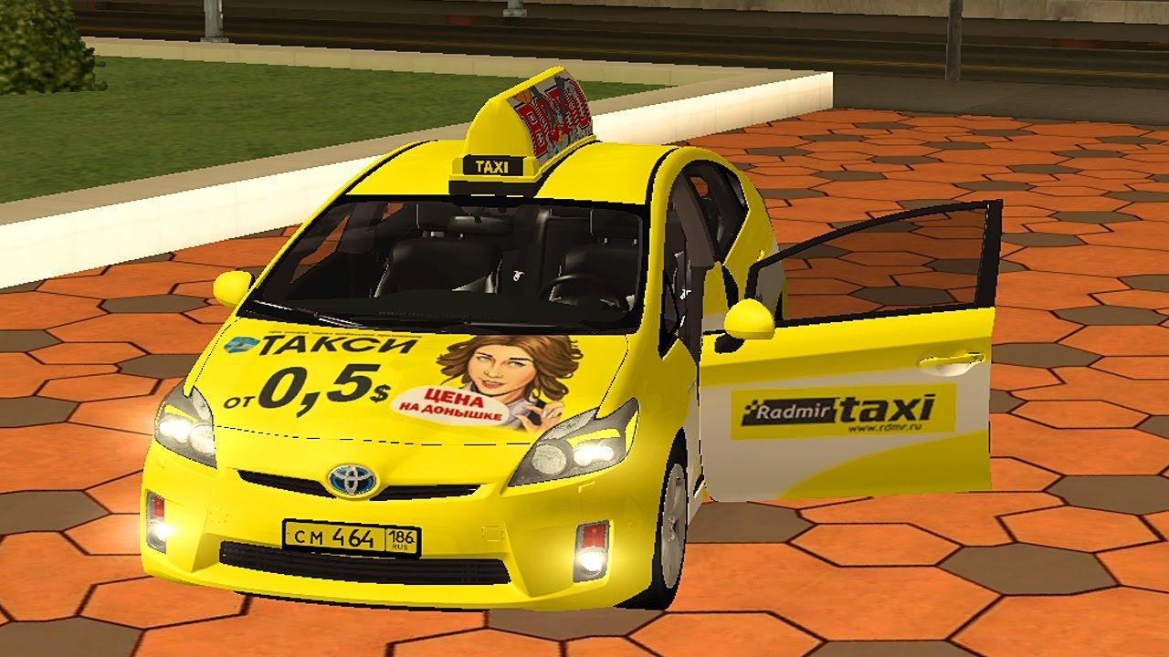 cab taxi Rad
