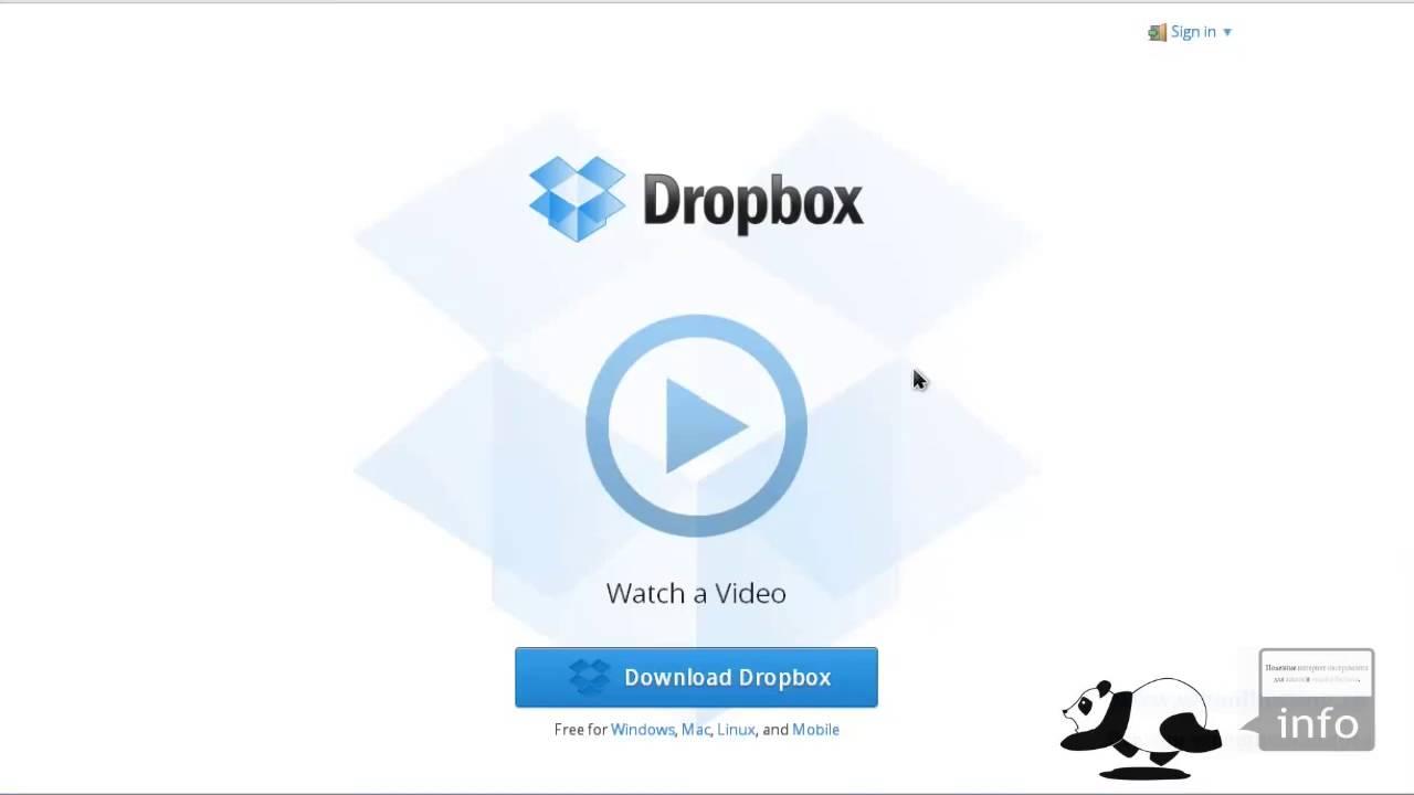 Что такое Dropbox и как работать с программой?