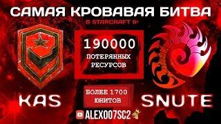 Самая Кровавая Битва в StarCraft II: Kas (Terran) vs Snute (Zerg)