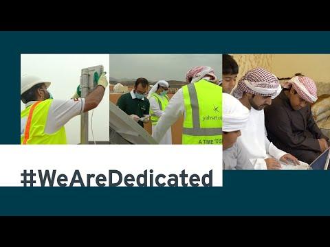 Yahsat offers free satellite broadband to UAE's education sector