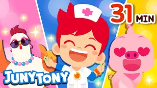 Princess for a Day, Playing Hospital, and More Fun Songs   Best Kids Songs Compilation   JunyTony