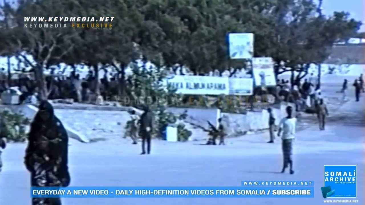 Try Somalia >> Maka Al-Mukarama Hotel 1991 - Mogadishu, Somalia - YouTube