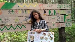 Детские презентации своих проектов - коллажей Мечты. Девочка Саша