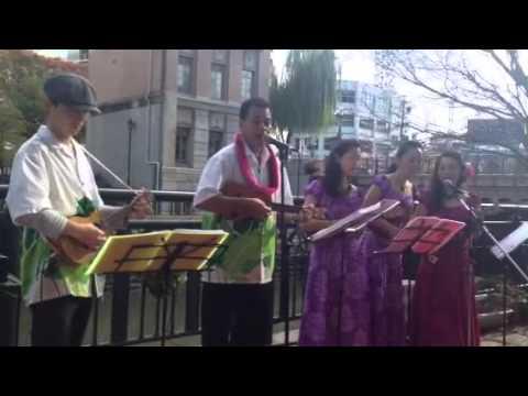 Pahala sings Hi