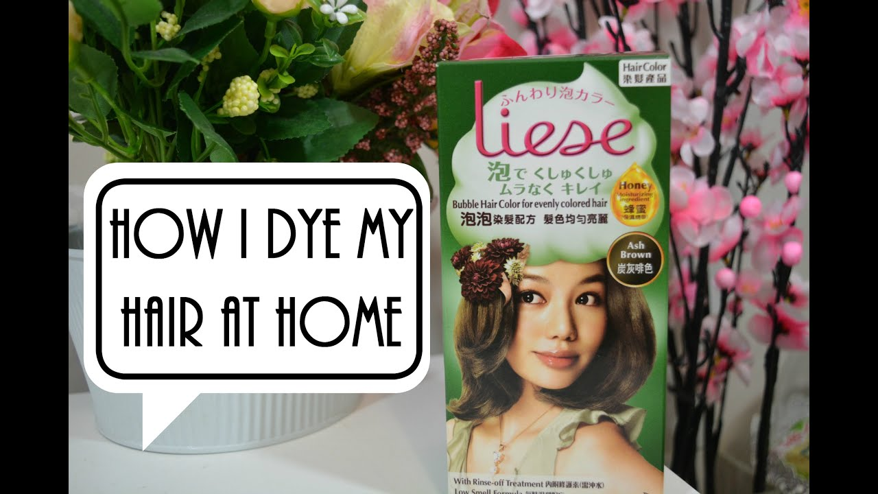 How I Dye My Hair At Home ( Liese Bubble Hair Color ) - YouTube