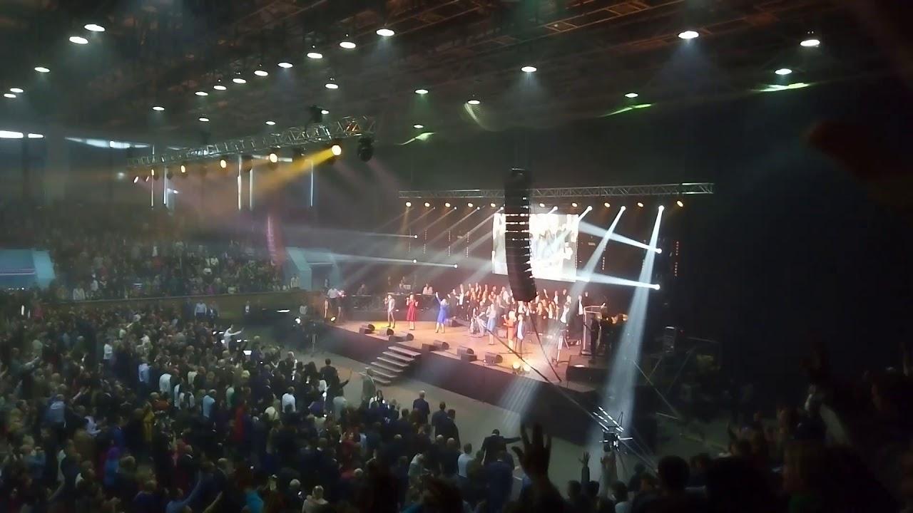 Дворец спорта. Харьков 28.10.2017. Конференция помазания ...