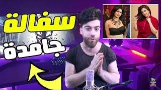 شاهد الجزء الثانى من فيديو منى فاروق وشيماء الحاج مع خالد يوسف  فيديو خطير????❌