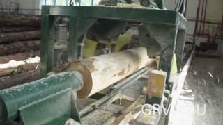 Производство оцилиндрованного бревна(На видео: производство оцилиндрованного бревна, сборка срубов и производство обрезной доски. Подробности..., 2011-09-12T06:47:44.000Z)