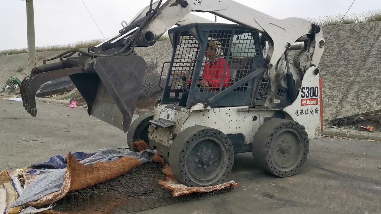 臺灣摩迪高Bobcat山貓 鹿港清潔隊利用山貓鏟裝機拆除彈簧床 - YouTube