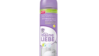 видео Средство Meine Liebe для чистки сантехники 500 мл.