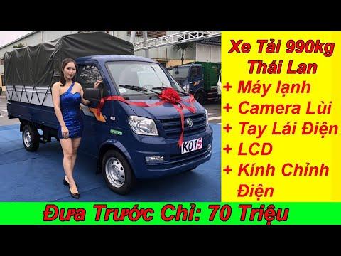 Báo giá Xe tải TMT K01S 990kg Bản Full Option 2020  Giá rẻ | Hỗ Trợ Trả Góp Toàn Quốc