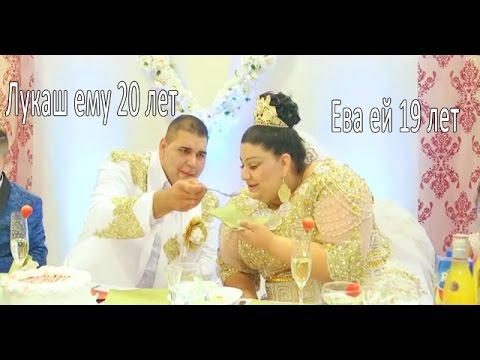 Matrimonio Gipsy Soldi : Oro e pioggia di soldi il grosso grasso matrimonio è gipsy video