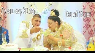 Свадьба цыган в Словакии – 19 летнюю невесту засыпали купюрами в 500 евро и золотом