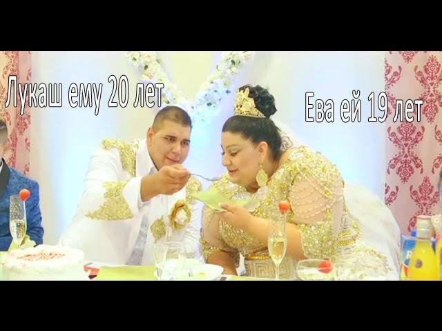 Svadba o kojoj se priča: Mlada okićena evrima i zlatom, a mladoženja plače!