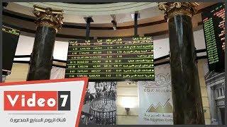 البورصة تستقبل شركة ابن سينا الوافد رقم 221 بسوق المال المصرى