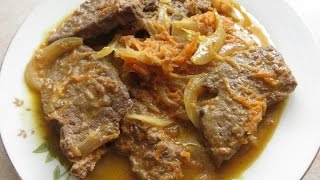 печінка тушена, рецепт! печень тушеная, рецепт! stewed liver recipe!