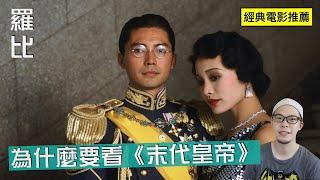 【君主政權】「君主政權」#君主政權,給你10個理由為什...