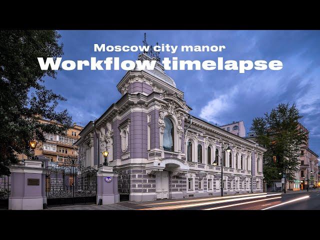 Manor workflow timelapse XXVIII
