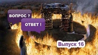 Обряды погребения на Руси?